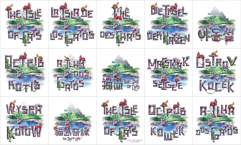 TIoC-boxes.jpg